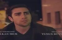 دانلود فضیلت خانم دوبله فارسی - قسمت 7