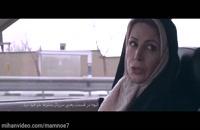 دانلود سریال ممنوعه با لینک مستقیم | دانلود قسمت هفتم سریال ممنوعه با لینک مستقیم