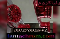 دستگاه مخمل پاش ایلیاکروم در تهران و کرج09301313283