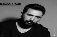 دانلود آهنگ جدید و زیبای سعید میرصفوتی با نام باید بمونی