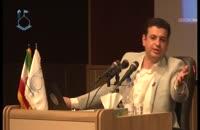 سخنرانی استاد رائفی پور در همایش روایت عهد 44 با موضوع شفافیت ، تنها راه پاسخگویی مسئولین به مردم - 1394/05/15