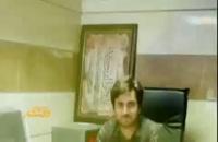 بیوگرافی استاد امیرحسین اکبرپور(مربی ویزیتورها) در تلویزیون