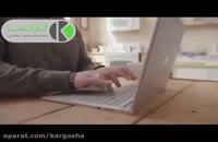 انجام دادن فعالیت های روزانه با انگشتر های هوشمند
