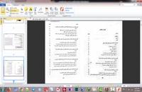 دانلود کتاب آشنایی با علوم و معارف دفاع مقدس دکتر هادی مراد پیری - دانلود برتر