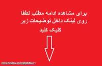 عکس های تشییع جنازه شهدای حمله تروریستی به اتوبوس کارکنان سپاه چهارشنبه 24 بهمن 97