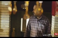 قسمت سوم سریال ایرانی گشت پلیس