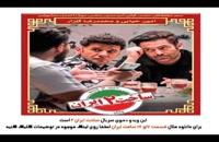 دانلود قسمت 17 و 18 سریال ساخت ایران 2 با حجم کم کیفیت عالی بدون حذفی
