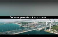 ثبت شرکت در کشور ترکیه