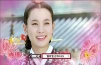 قسمت 52 دونگ یی HD