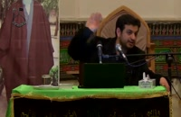 سخنرانی استاد رائفی پور با موضوع بلا و ابتلا - محرم 93 - جلسه 2 - تهران - 9 آبان 1393