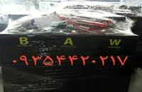 دستگاه آبکاری فانتاکروم/پک رایگان مواد ابکاری/آبکاری پاششی دوجزئی۰۹۳۵۴۴۲۰۲۱۷