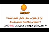 دانلود سریال Titans قسمت سوم با زیرنویس فارسی