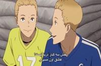 انیمه Kaze ga Tsuyoku Fuiteiru دویدن با باد قسمت 18 زیرنویس فارسی