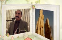 خوشم نمی آید...سروده استاد مرتضی کیوان هاشمی، شعرخوانی انجمن ادبی صایب