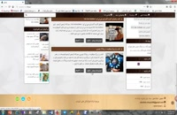 کتاب راز موفقیت در وبلاگ نویسی