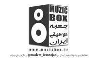 تغییر لوگوی برنامه اف ال استودیو موبایل 2