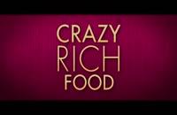 دانلود فیلم Crazy Rich Asians 2018 با دوبله فارسی با لینک مستقیم