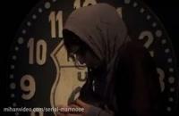 دانلود قسمت ششم(6) سریال احضار (کامل)(قانونی)| قسمت ششم احضار (online)
