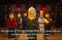 دانلود انیمیشن لگو نینجا The Lego Ninjago Movie 2017 با زیرنویس فارسی