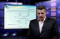 آموزش حسابداری - انواع تنخواه گردان