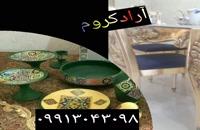 دستگاه مخمل در شیراز09128053607