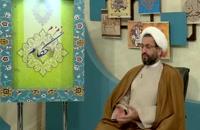 استفاده از برق مسجد برای شارژ کردن گوشی همراه چه حکمی دارد ؟
