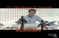 ارتودنسی کوتاه مدت | دکتر فرهاد صدرالدینی