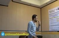 کارگاه 23 آذر تهران محاسبات سریع ریاضی (2)