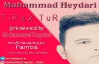 دانلود آهنگ محمد حیدری تراختور (Mohammad Heydari Tiraxtur)