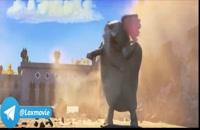دانلود رایگان انیمیشن فیل شاه با چهار کیفیت متفاوت