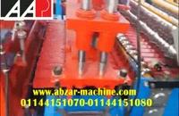 ماشین آلات تولید ورق شیروانی-09111227487-قریشی