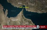 ایران درحال بستن تنگه هرمز است