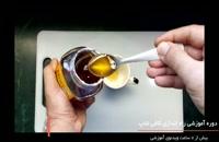 طرز تهیه دمنوش ترکیبی زنجبیل عسل