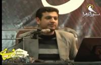 سخنرانی استاد رائفی پور با موضوع عاشورا تا ظهور - مشهد - 17 دی 1390 - جلسه 2