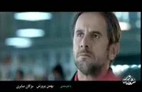 دانلود فیلم شعله ور  نسخه پرده ای