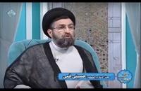 اهل بیت علیهم السلام بانی اعزام زائر کربلا بودند ...
