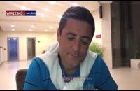 فیلم مصاحبه با فغانی پس از بازی رده بندی جام جهانی 2018