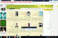 نحوه درج آگهی رایگان تدریس خصوصی در سایت ایران مدرس