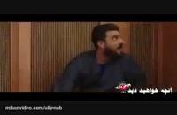 دانلود قسمت بیستم سریال ساخت ایران 2 / سریال ساخت ایران 2 قسمت 20 / قسمت 20 ساخت ایران 2