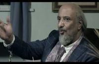 دانلود رایگان قسمت نهم سریال ایرانی ممنوعه // Forbidden Series Bolum 9 FullHD