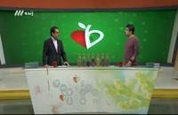 برنامه تلویزیونی طبیب تاریخ  97-05-22