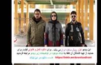 قسمت سیزدهم فصل دوم ساخت ایران