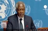 کوفی عنان، دبیرکل سابق سازمان ملل متحد در سن ۸۰ سالگی درگذشت