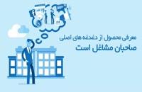 طراحی وبسایت در ارومیه