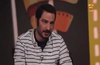 دانلود رایگان فیلم ایرانی جدید عصبانی نیستم با لینک مستقیم از سینمای تهران