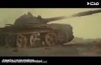 دانلود فیلم تنگه ابوقریب - فیلم سینمایی تنگه ابوقریب