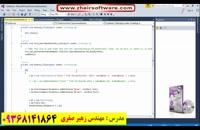 آموزش سی شارپ -#c- پروژه تا کسیtaxi
