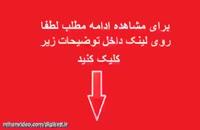حمله انتحاری به اتوبوس پرسنل سپاه در جاده خاش - زاهدان