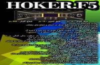 فلزیاب هوکر 09100061388