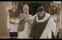 دانلود قسمت 4 سریال هشتگ خاله سوسکه (کامل)(قانونی) | قسمت چهارم هشتگ خاله سوسکه (online)